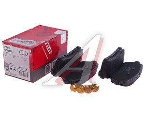 Колодки тормозные FORD Fiesta (08-) передние (4шт.) TRW GDB1893, 1676630