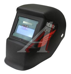 Маска сварщика, светофильтр ТСК-2101 90х32, чувствительность постоянная РЕСАНТА РЕСАНТА МС-4, MC-4