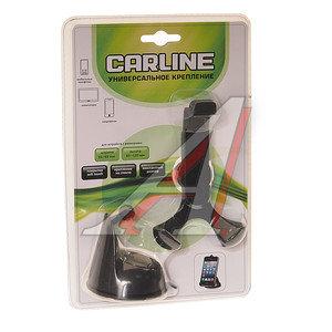 Держатель телефона универсальный 55-65мм на гибкой штанге CARLINE mg1-sb