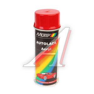 Краска компакт-система аэрозоль 400мл MOTIP MOTIP 41500, 41500