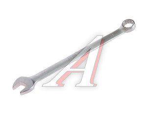 Ключ комбинированный 14мм 12-ти гранный прямой удлиненный FORCE F-75514L