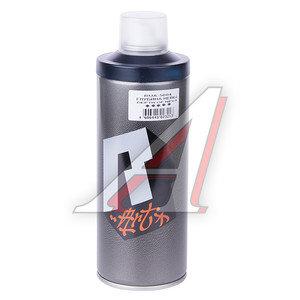 Краска для граффити глубина Невы 520мл RUSH ART RUSH ART RUA-5004, RUA-5004