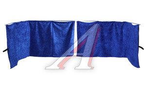 Шторка автомобильная на лобовое стекло синяя универсальная тип А бархат 2200х800 АТ-7435