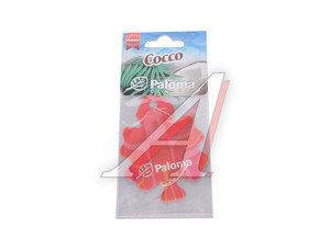 Ароматизатор подвесной пластина (cocco) Classic PALOMA PALOMA 210103 Кокос, 210103