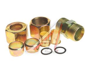 Ремкомплект трубки тормозной пластиковой d=14х1.0 (2гайки,2штуцера,2втулки,преходник-трубка) РК-ТТП-d14х1.0 R, РК-ТТП-d14х1.0