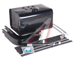 Бак топливный КАМАЗ 125л (405х498х680) с комплектом для установки+РТИ в сборе БАКОР 5410-1101010-10СБ, Б5410-1101010-10К2, 5410-1101010-10