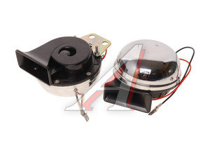 Сигнал звуковой PRO SPORT 12V хром ( 2 звука) комплект 2шт. RS-07902