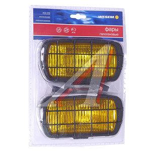 Фара противотуманная желтая 2шт. WESEM WESEM HPz 041.16, HPz 041.16