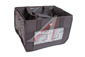 "Органайзер в багажник автомобиля черно-серый ""BOX M"" YF-0867 45010"