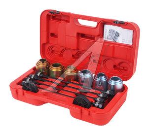 Набор инструментов для демонтажа сайлентблоков универсальный 11 предметов (кейс) JTC JTC-4091