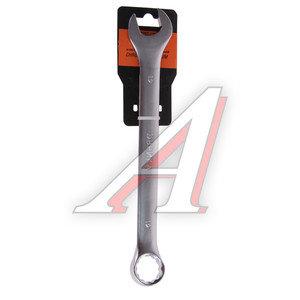 Ключ комбинированный 19х19мм сатинированный ЭВРИКА ER-31019