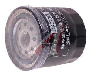 Фильтр топливный GREAT WALL Hover H5 грубой очистки OE 1105103-P00