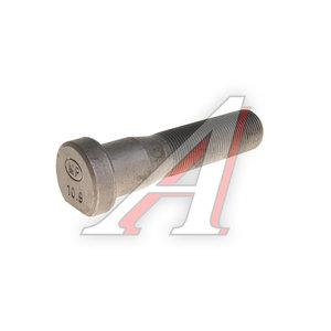Болт ступицы М22х1.5х95 КАМАЗ-53215,65115 задний (тефлон) MP 53205-3104071