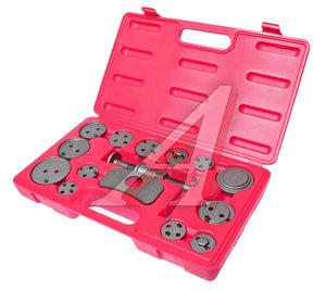 Набор инструментов для сведения тормозных цилиндров в кейсе 13 предметов JTC JTC-1613A