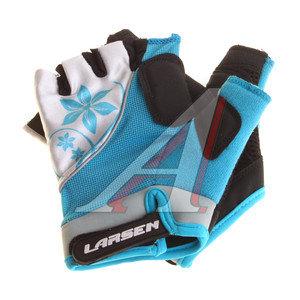 Перчатки велосипедные LARSEN голубые M 01-1262, 297489