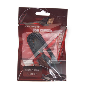 Кабель micro USB 1м текстиль черный белый PRO LEGEND PL1388, PRO LEGEND PL1388