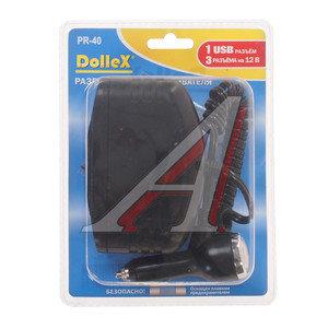 Разветвитель прикуривателя 3-х гнездовой + 1 USB 1A DOLLEX PR-40