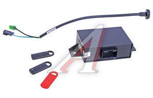 Иммобилайзер ВАЗ-2110-2115 с ключами АПС-4, 21102-3840010