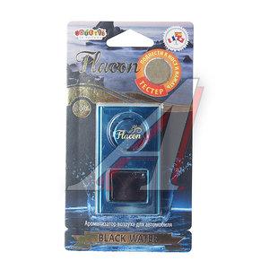 Ароматизатор на дефлектор жидкостный (вода черная) Flacon FOUETTE FL-04,