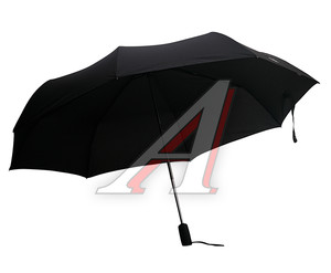 Зонт мужской 3 сложения купол-полиэстр R-70 ТРИ СЛОНА 274220, 710