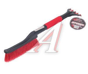 Щетка 60см со скребком черно-красная ZIPOWER PM2190