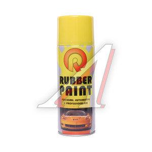 Резина жидкая декоративная Прозрачная 400мл RUBBER PAINT RP прозрачная