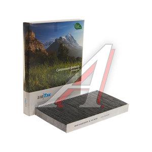 Фильтр воздушный салона IVECO Daily 3,4 (угольный) SIBТЭК AC04.0072C,