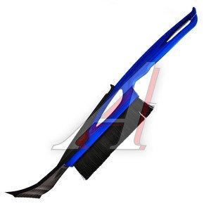 Щетка со скребком 41см сине-черная MEGAPOWER M-71102