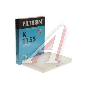 Фильтр воздушный салона VW T5 Multivan,Touareg (03-) FILTRON K1155, LA182