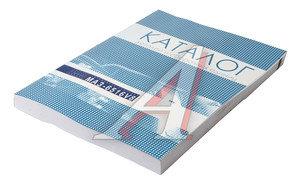 Книга МАЗ-6516V8 каталог СКАРИНА Т01.124