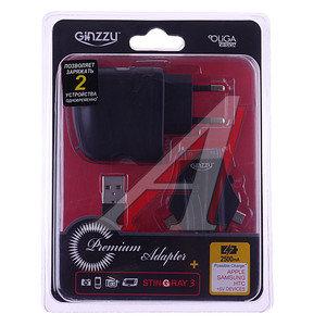 Устройство зарядное в розетку 1 USB + кабель iPhone (1-) GINZZU GINZZU GA-3212UB/S3