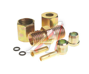 Ремкомплект трубки тормозной пластиковой d=6х1.0 (2гайки,2штуцера,2втулки,преходник-трубка) РК-ТТП-d6х1.0