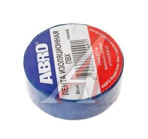 Изолента ПВХ синяя 19ммх10м ABRO ABRO EP-912 с, ET-912-R