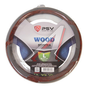 Оплетка руля (L) серая Wood PSV 114237, 114237 PSV