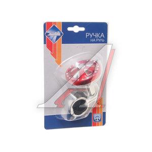 Ручка на руль хром/красная NOVA BRIGHT 33747, NB-33747,