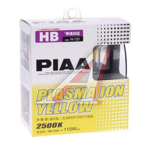 Лампа HB 3.4 55W~110W Plasma Ion Yellow 2pcs PIAA H-131