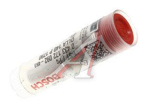 Распылитель ММЗ-245 Евро-3 DILLA 140P1790 BOSCH 0433172092