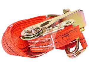 Стяжка крепления груза 0.8т 5м-25мм (полиэстр) с храповиком,сумка АВТО-ТРОС СТЯЖКА 0.8-5м