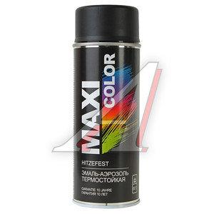 Краска термостойкая черная аэрозоль 400мл MAXI COLOR MOTIP MAXI COLOR 8, 0008MX,