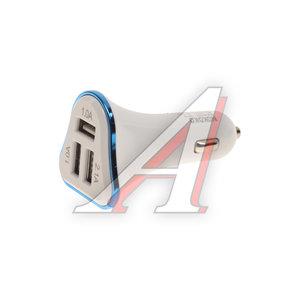 Устройство зарядное в прикуриватель 12-24V 2A 3 USB PRO LEGEND PL9307 ProLegend