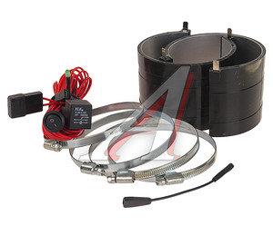 Подогреватель фильтра топливного тонкой очистки бандажный d=90-105мм 24V НОМАКОН ПБ-104(II)
