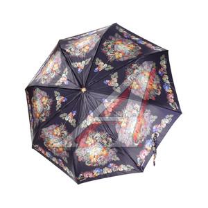 Зонт женский 3 сложения ТРИ СЛОНА 274316-139, 274316,