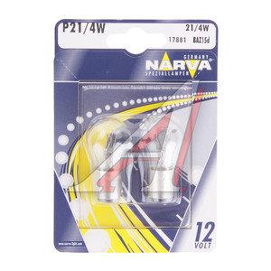 Лампа 12V P21/4W BAZ15d двухконтактная блистер (2шт.) NARVA 17881B2, N-17881-2бл, А12-21+4
